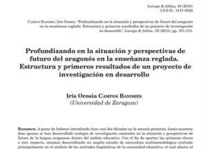 Campos-aragones-enseñanza-reglada