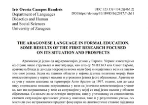 The Aragonese Language in formal education