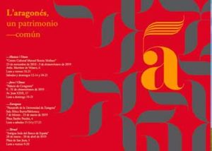 Campos-aragones-patrimonio-comun-exposicion